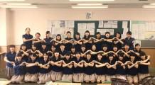 品川女子学院4年Fクラス